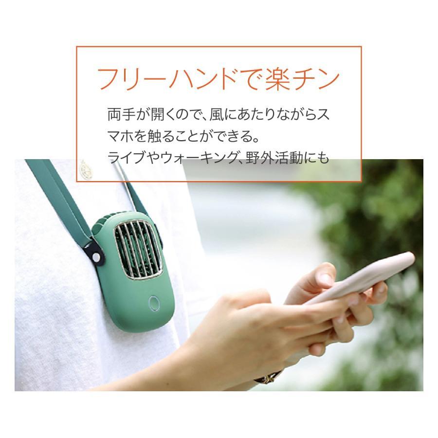 USB 扇風機 首かけ ハンディファン ミニ扇風機 卓上 ハンディ ミニ扇風機 持ち運び 携帯 小型 可愛い おしゃれ fan-09 gochumon 09