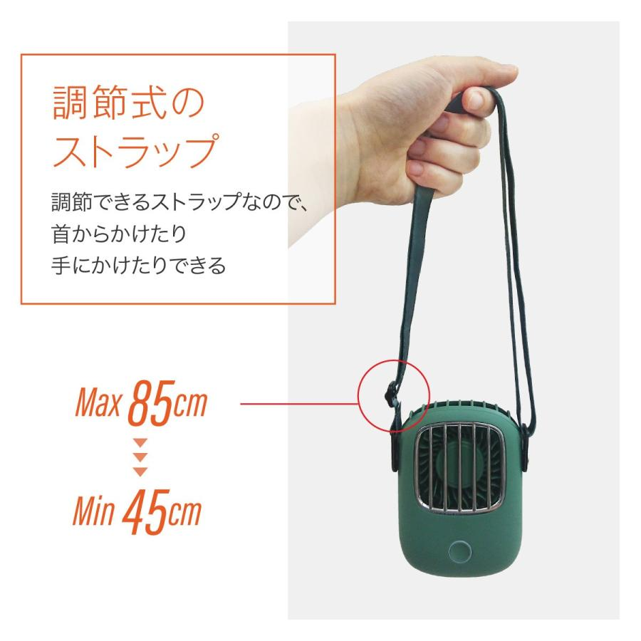 USB 扇風機 首かけ ハンディファン ミニ扇風機 卓上 ハンディ ミニ扇風機 持ち運び 携帯 小型 可愛い おしゃれ fan-09 gochumon 10