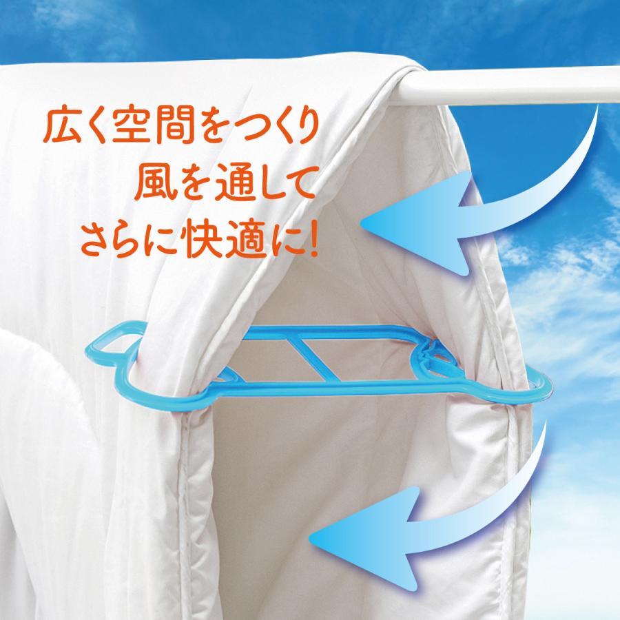 布団干し クリップ 2個組 ふとん干し 布団 シーツ 便利グッズ 便利 物干し 新生活 洗濯 futon-clip gochumon 04