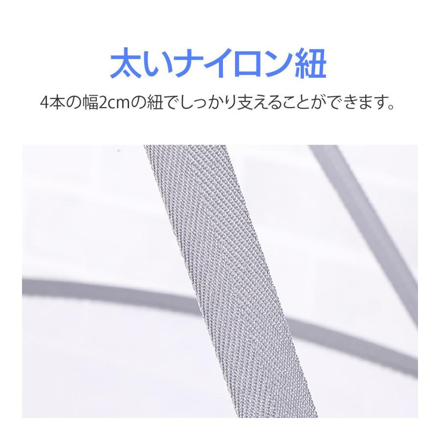 平干しネット セーター 2段 密封式 物干し ハンガー 折りたたみ セーター干し 洗濯 メッシュ ニット 型崩れ防止 室内干し 新生活 hira-hg02|gochumon|12