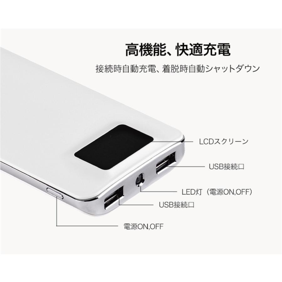 モバイルバッテリー 10000mAh 大容量 軽量 iPhone8 plus iPhone android スマホ 充電器 モバイル バッテリー hoco hoco-bt01|gochumon|11