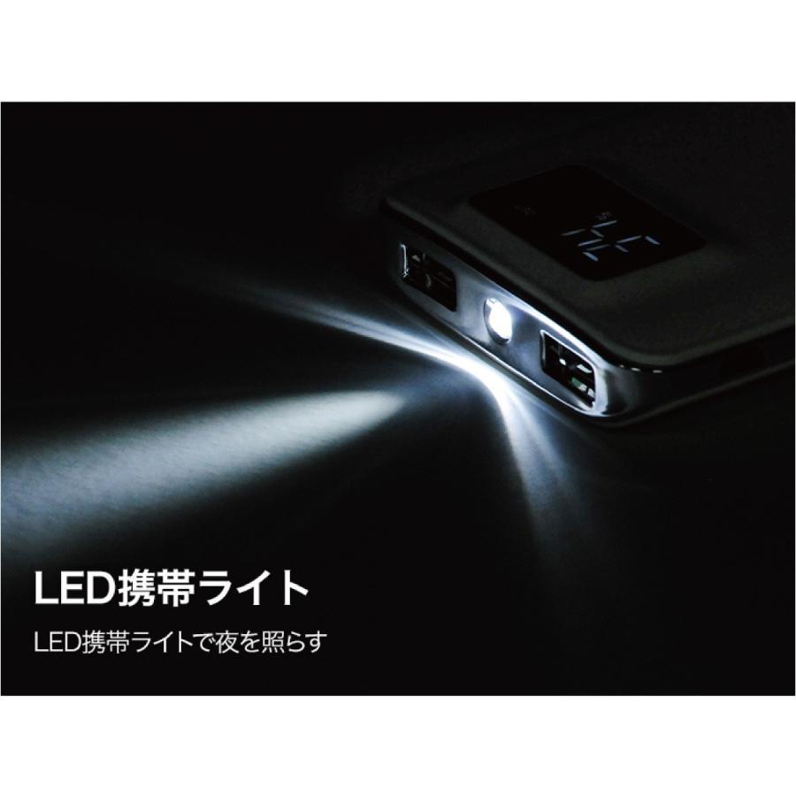 モバイルバッテリー 10000mAh 大容量 軽量 iPhone8 plus iPhone android スマホ 充電器 モバイル バッテリー hoco hoco-bt01|gochumon|12