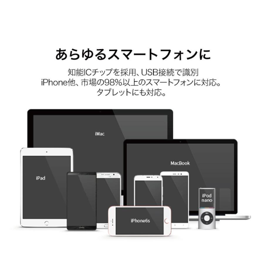 モバイルバッテリー 10000mAh 大容量 軽量 iPhone8 plus iPhone android スマホ 充電器 モバイル バッテリー hoco hoco-bt01|gochumon|16