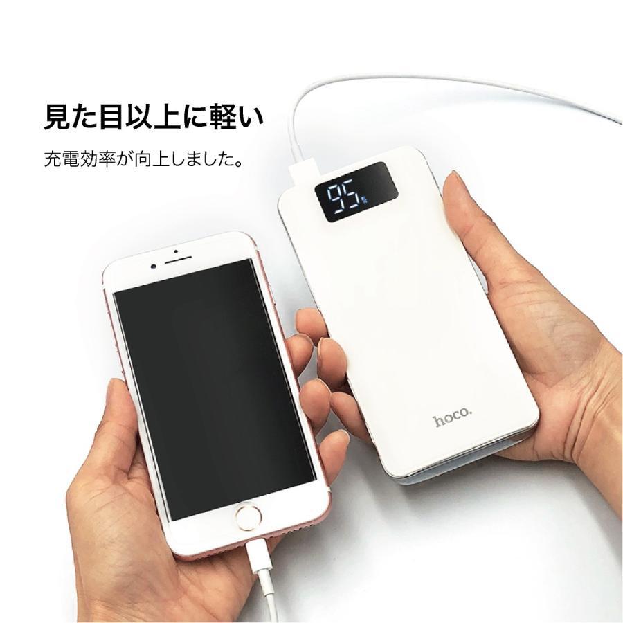 モバイルバッテリー 10000mAh 大容量 軽量 iPhone8 plus iPhone android スマホ 充電器 モバイル バッテリー hoco hoco-bt01|gochumon|04