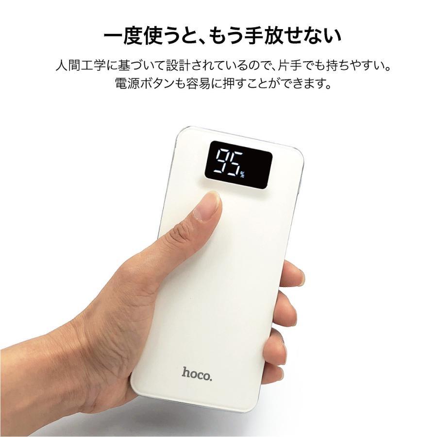モバイルバッテリー 10000mAh 大容量 軽量 iPhone8 plus iPhone android スマホ 充電器 モバイル バッテリー hoco hoco-bt01|gochumon|06