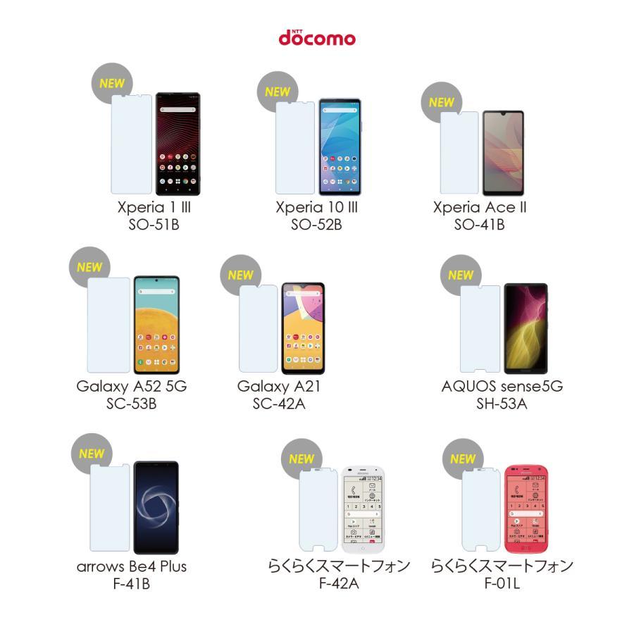 ブルーライト カット 強化ガラス 保護フィルム iPhone 13 12 SE 11Pro Max iPhone11  iPhoneXS Max iPhoneXR  iPhone8 iPhoneX  iPhone7 hogo-blue01|gochumon|12