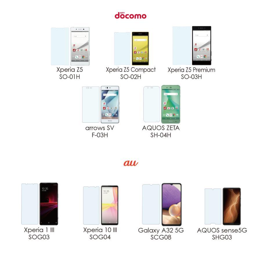 ブルーライト カット 強化ガラス 保護フィルム iPhone 13 12 SE 11Pro Max iPhone11  iPhoneXS Max iPhoneXR  iPhone8 iPhoneX  iPhone7 hogo-blue01|gochumon|13