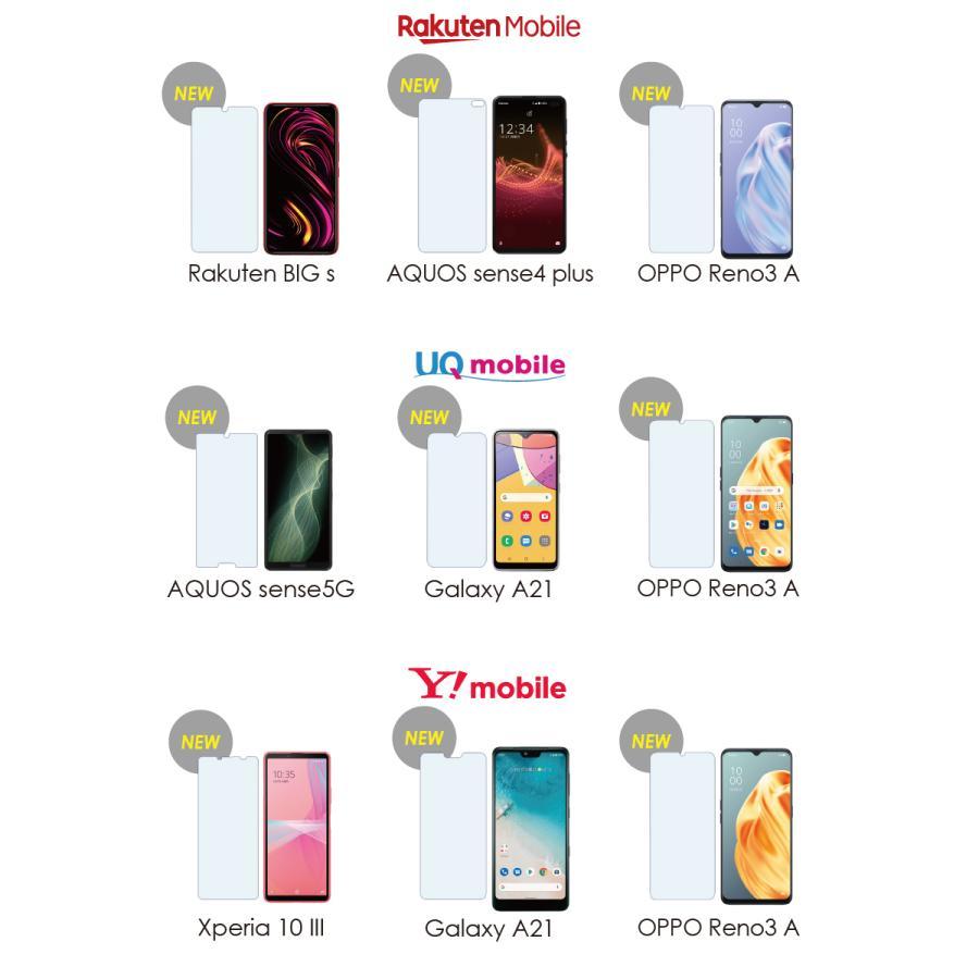 ブルーライト カット 強化ガラス 保護フィルム iPhone 13 12 SE 11Pro Max iPhone11  iPhoneXS Max iPhoneXR  iPhone8 iPhoneX  iPhone7 hogo-blue01|gochumon|15