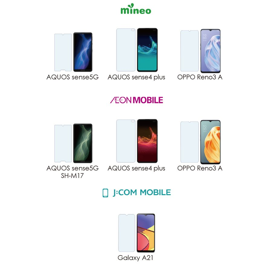 ブルーライト カット 強化ガラス 保護フィルム iPhone 13 12 SE 11Pro Max iPhone11  iPhoneXS Max iPhoneXR  iPhone8 iPhoneX  iPhone7 hogo-blue01|gochumon|16