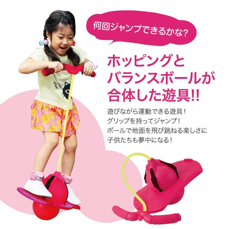 ジャンピングボール 子供 運動 室内 室外 竹馬 外遊び おもちゃhotping 遊具 hopping-ball gochumon 02