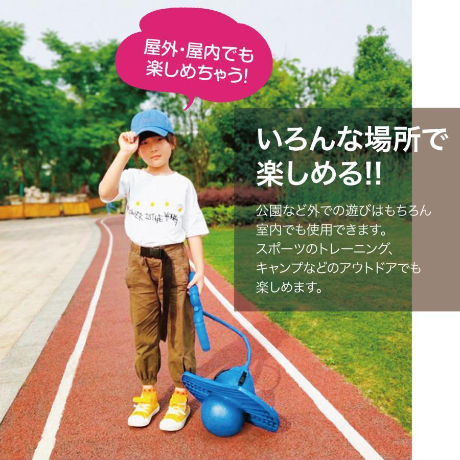 ジャンピングボール 子供 運動 室内 室外 竹馬 外遊び おもちゃhotping 遊具 hopping-ball gochumon 03