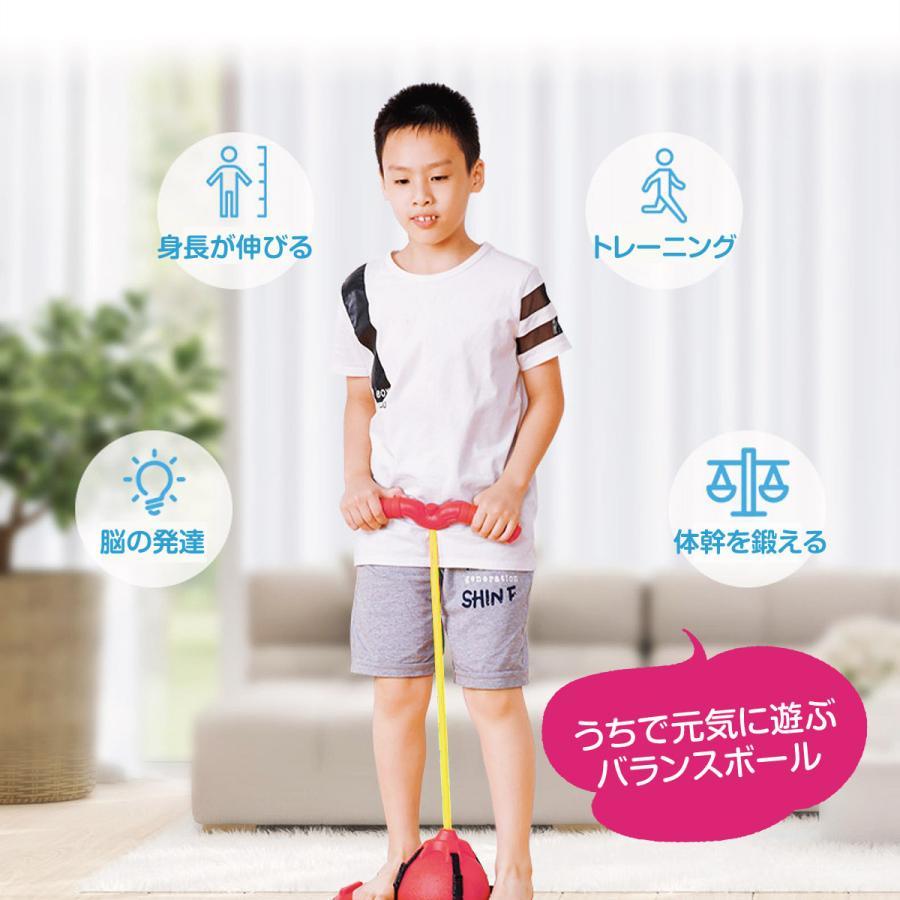 ジャンピングボール 子供 運動 室内 室外 竹馬 外遊び おもちゃhotping 遊具 hopping-ball gochumon 05