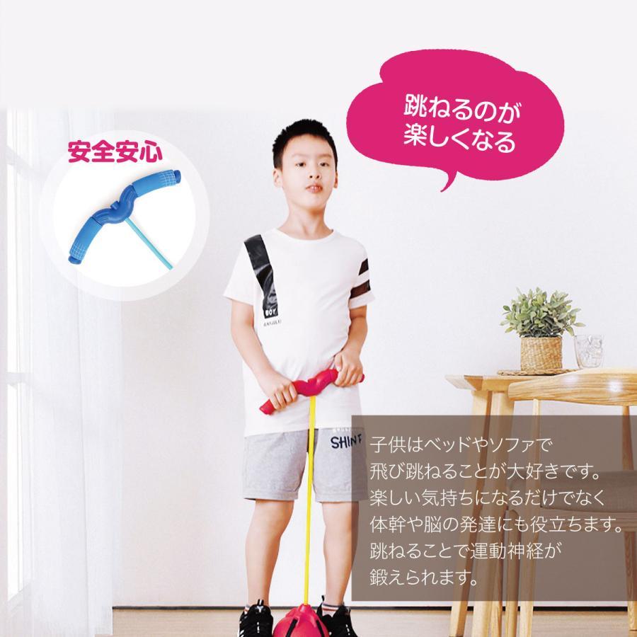 ジャンピングボール 子供 運動 室内 室外 竹馬 外遊び おもちゃhotping 遊具 hopping-ball gochumon 07
