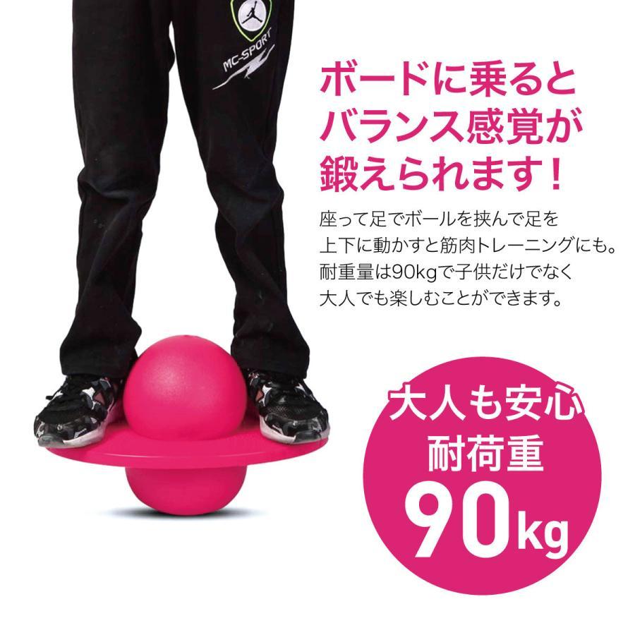 ジャンピングボール 子供 運動 室内 室外 竹馬 外遊び おもちゃhotping 遊具 hopping-ball gochumon 10