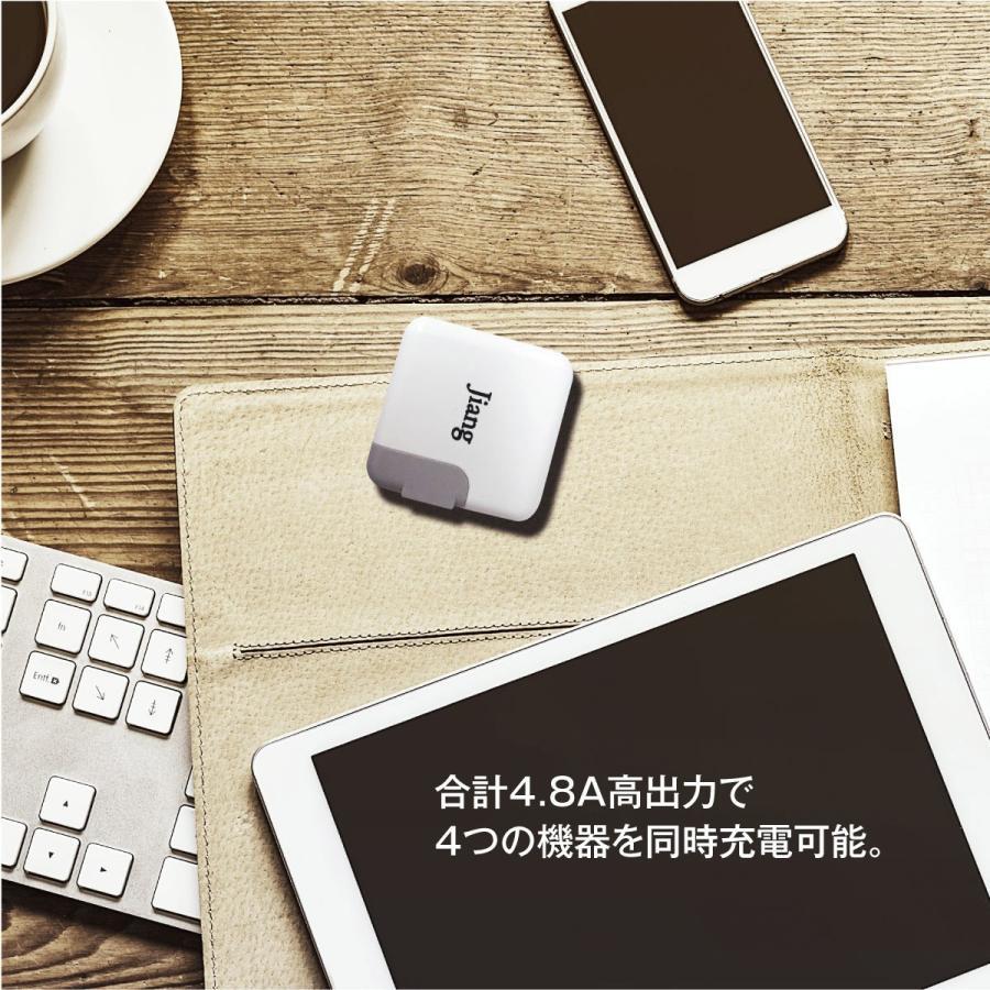 ACアダプター 4ポート USB 充電器 チャージャー PSE認証 USB充電器 4.8A コンセント 電源タップ  同時充電 アダプター USBアダプタ jiang  jiang-ac01|gochumon|02