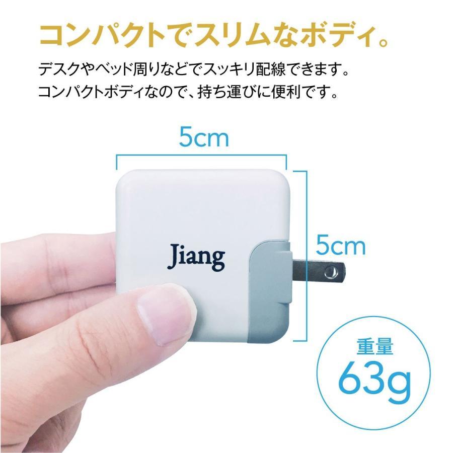 ACアダプター 4ポート USB 充電器 チャージャー PSE認証 USB充電器 4.8A コンセント 電源タップ  同時充電 アダプター USBアダプタ jiang  jiang-ac01|gochumon|08