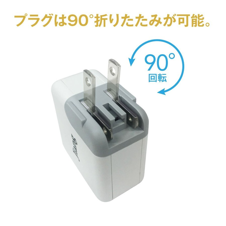 ACアダプター 4ポート USB 充電器 チャージャー PSE認証 USB充電器 4.8A コンセント 電源タップ  同時充電 アダプター USBアダプタ jiang  jiang-ac01|gochumon|09