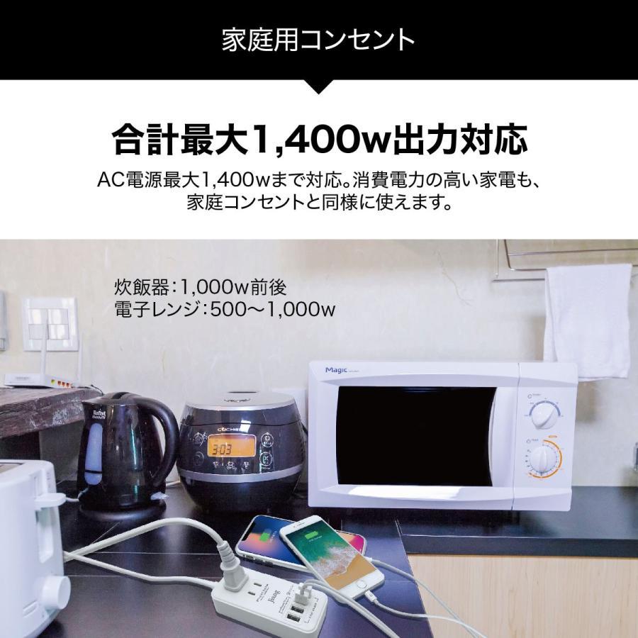 ACアダプター USB 急速 ACアダプタ コンセント タップ 4ポート usb 4口 6.0A コンセント 2口 1400W 電源タップ Quick Charger 3.0A 【hawks202110】|gochumon|11