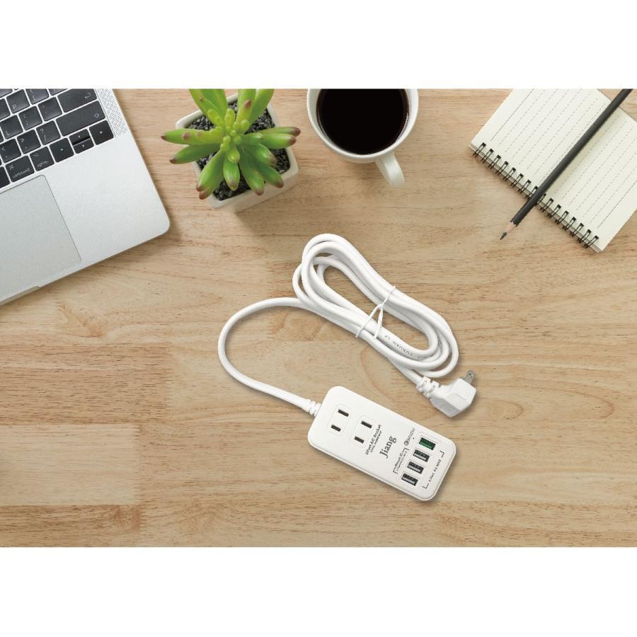 ACアダプター USB 急速 ACアダプタ コンセント タップ 4ポート usb 4口 6.0A コンセント 2口 1400W 電源タップ Quick Charger 3.0A 【hawks202110】|gochumon|14