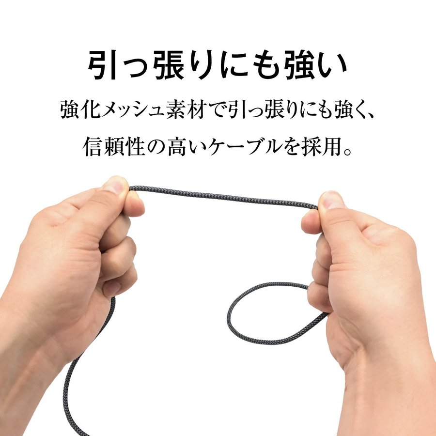 Type-C ケーブル 3A USB type-c タイプC ケーブル 両側 充電器 変換アダプタ ハブ 急速充電 3a 30cm 120cm 180cm switch スイッチ jiang-typec01|gochumon|07