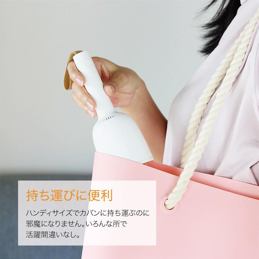 ミニ掃除機 小型掃除機 ハンディクリーナー コードレス コードレス掃除機 小さい 掃除機 卓上掃除機 ミニクリーナー おしゃれ mini-sojiki 【hawks202110】|gochumon|11