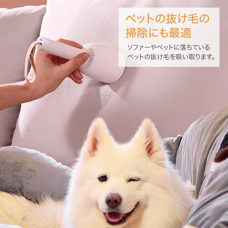 ミニ掃除機 小型掃除機 ハンディクリーナー コードレス コードレス掃除機 小さい 掃除機 卓上掃除機 ミニクリーナー おしゃれ mini-sojiki 【hawks202110】|gochumon|14