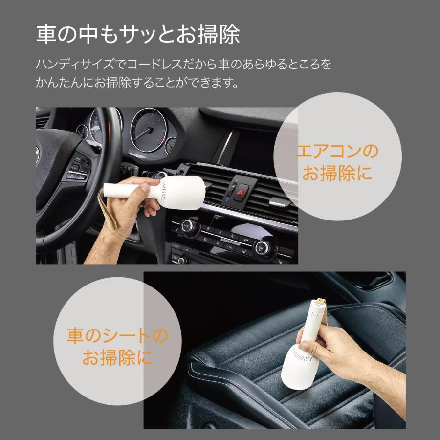 ミニ掃除機 小型掃除機 ハンディクリーナー コードレス コードレス掃除機 小さい 掃除機 卓上掃除機 ミニクリーナー おしゃれ mini-sojiki 【hawks202110】|gochumon|15