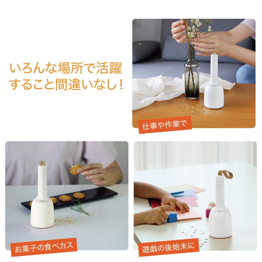 ミニ掃除機 小型掃除機 ハンディクリーナー コードレス コードレス掃除機 小さい 掃除機 卓上掃除機 ミニクリーナー おしゃれ mini-sojiki 【hawks202110】|gochumon|18
