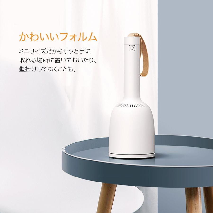 ミニ掃除機 小型掃除機 ハンディクリーナー コードレス コードレス掃除機 小さい 掃除機 卓上掃除機 ミニクリーナー おしゃれ mini-sojiki 【hawks202110】|gochumon|19
