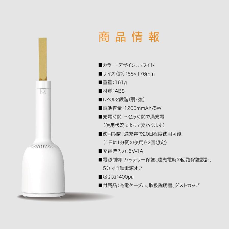 ミニ掃除機 小型掃除機 ハンディクリーナー コードレス コードレス掃除機 小さい 掃除機 卓上掃除機 ミニクリーナー おしゃれ mini-sojiki 【hawks202110】|gochumon|21