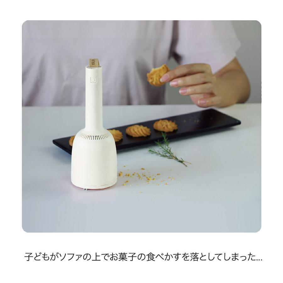 ミニ掃除機 小型掃除機 ハンディクリーナー コードレス コードレス掃除機 小さい 掃除機 卓上掃除機 ミニクリーナー おしゃれ mini-sojiki 【hawks202110】|gochumon|05