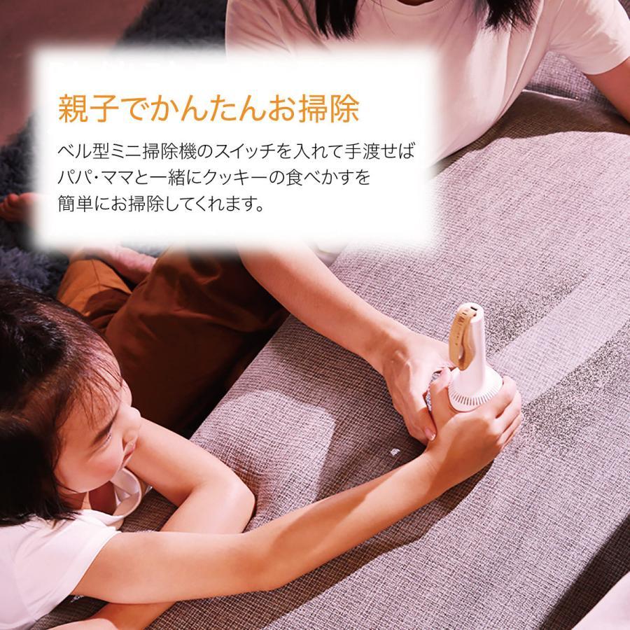 ミニ掃除機 小型掃除機 ハンディクリーナー コードレス コードレス掃除機 小さい 掃除機 卓上掃除機 ミニクリーナー おしゃれ mini-sojiki 【hawks202110】|gochumon|06