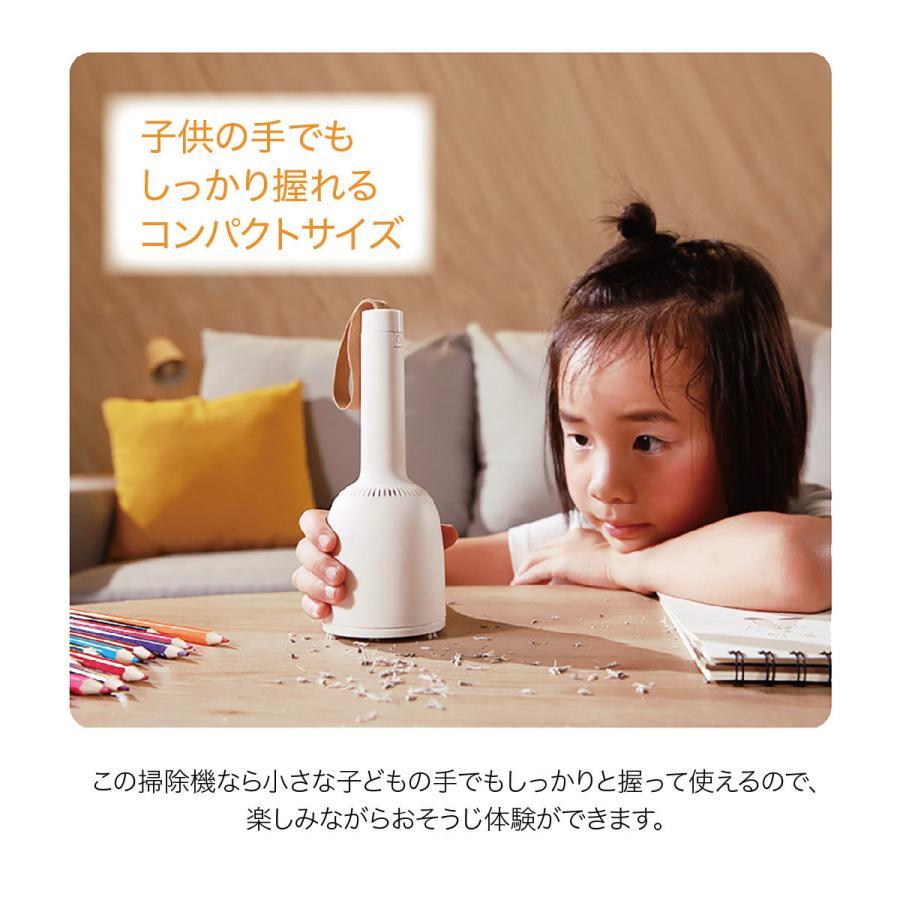 ミニ掃除機 小型掃除機 ハンディクリーナー コードレス コードレス掃除機 小さい 掃除機 卓上掃除機 ミニクリーナー おしゃれ mini-sojiki 【hawks202110】|gochumon|07