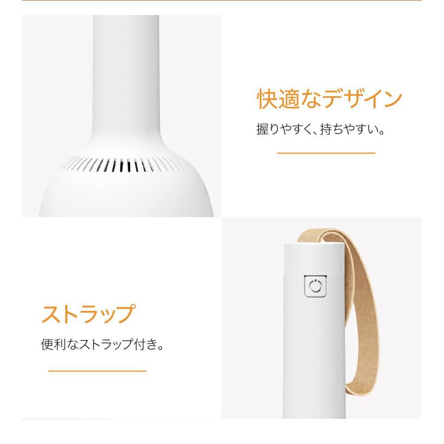 ミニ掃除機 小型掃除機 ハンディクリーナー コードレス コードレス掃除機 小さい 掃除機 卓上掃除機 ミニクリーナー おしゃれ mini-sojiki 【hawks202110】|gochumon|09