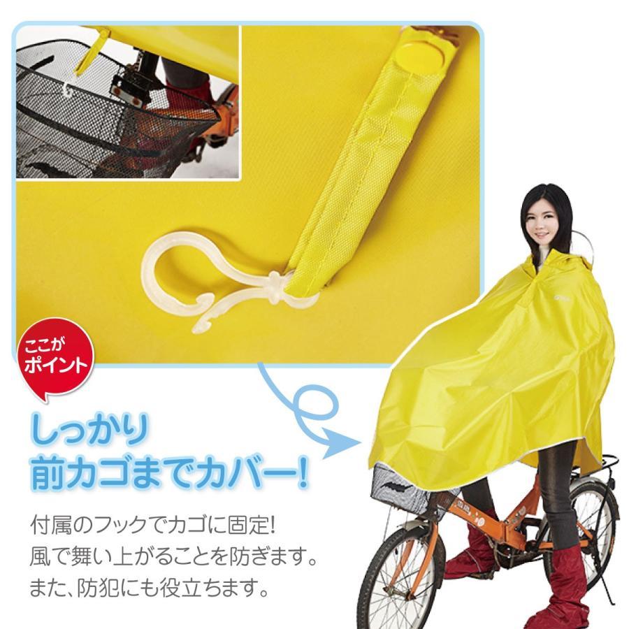 レインコート 自転車 通学 ポンチョ レディース メンズ おしゃれ 通学用 自転車用 レインスーツ レインウェア カッパ poncho01 gochumon 02