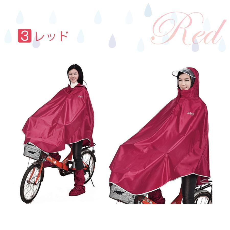 レインコート 自転車 通学 ポンチョ レディース メンズ おしゃれ 通学用 自転車用 レインスーツ レインウェア カッパ poncho01 gochumon 12