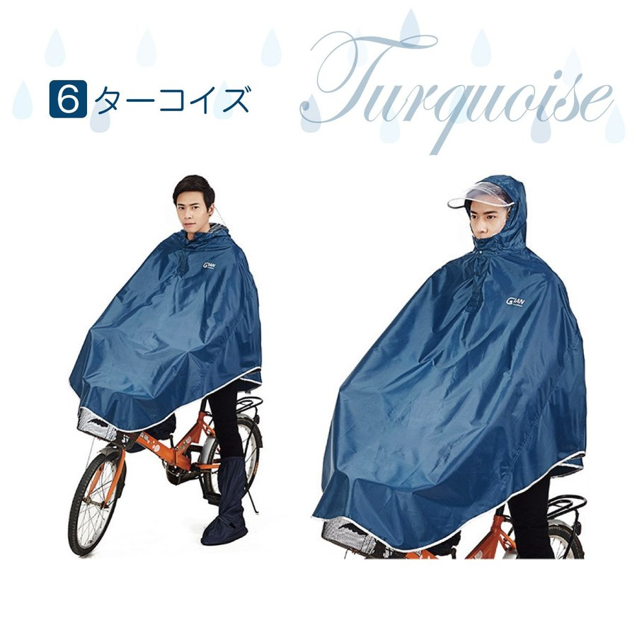 レインコート 自転車 通学 ポンチョ レディース メンズ おしゃれ 通学用 自転車用 レインスーツ レインウェア カッパ poncho01 gochumon 15