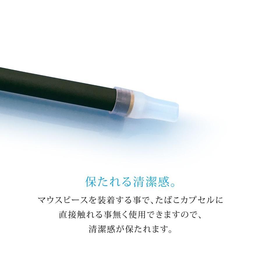 プルームテック プラス マウスピース 25個入り プルームテック シール ケース Ploom Tech タバコ 電子タバコ ploomtechシール pt-mouth 送料無料 gochumon 02