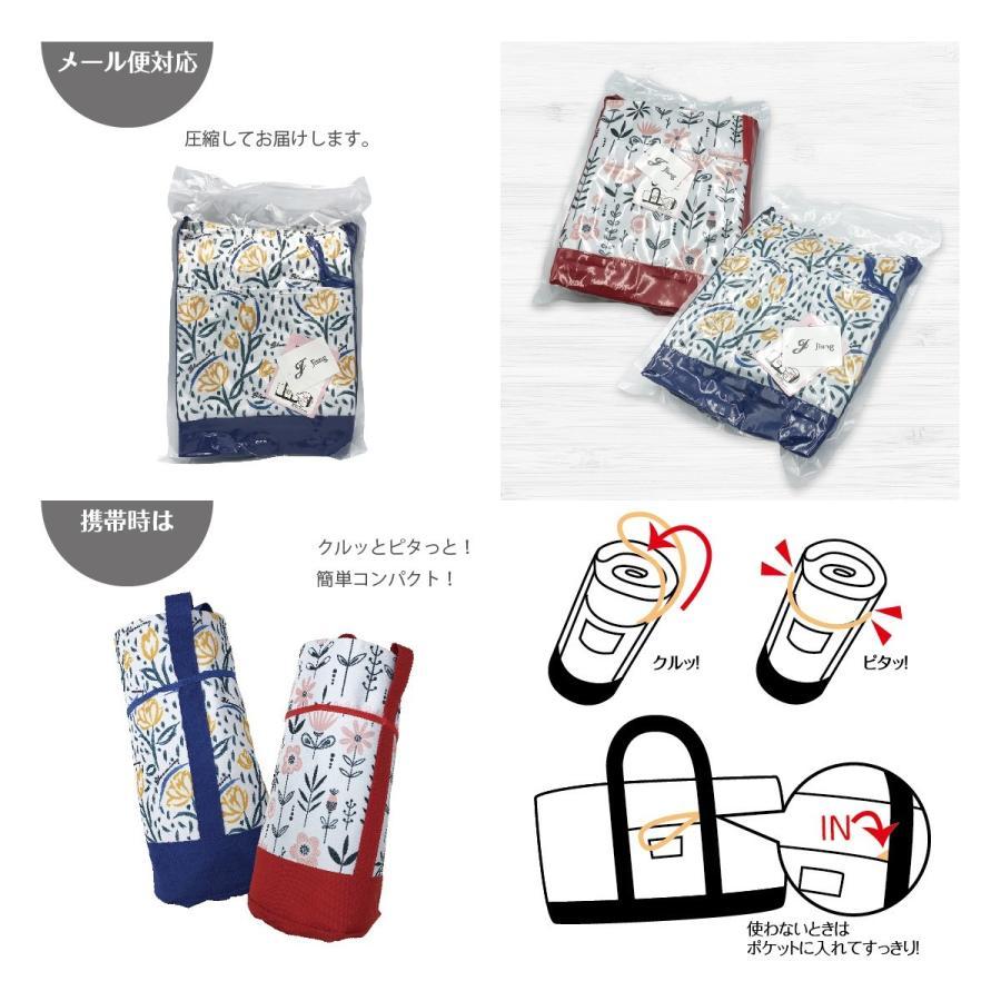 エコバッグ レジカゴ用 保冷 レジカゴ 保温 折りたたみ バッグ おしゃれ コンパクト 大容量 レジカゴ型 エコバッグ 母の日 jiang regi-bag-01|gochumon|12