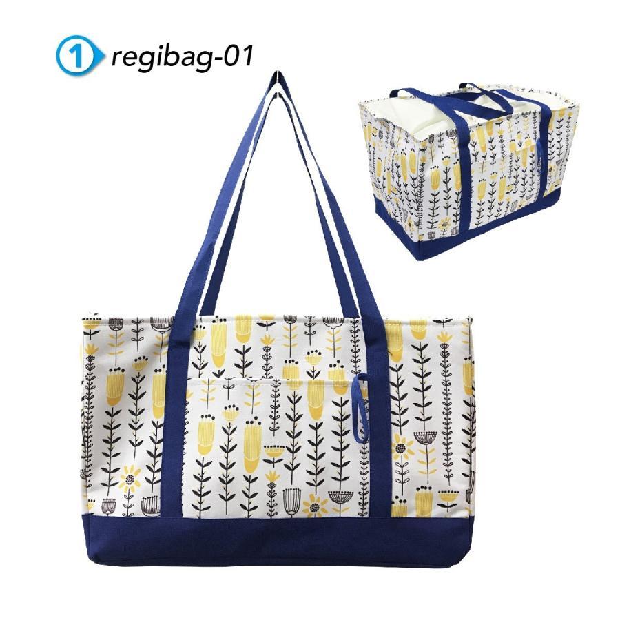 エコバッグ レジカゴ用 保冷 レジカゴ 保温 折りたたみ バッグ おしゃれ コンパクト 大容量 レジカゴ型 エコバッグ 母の日 jiang regi-bag-01|gochumon|14