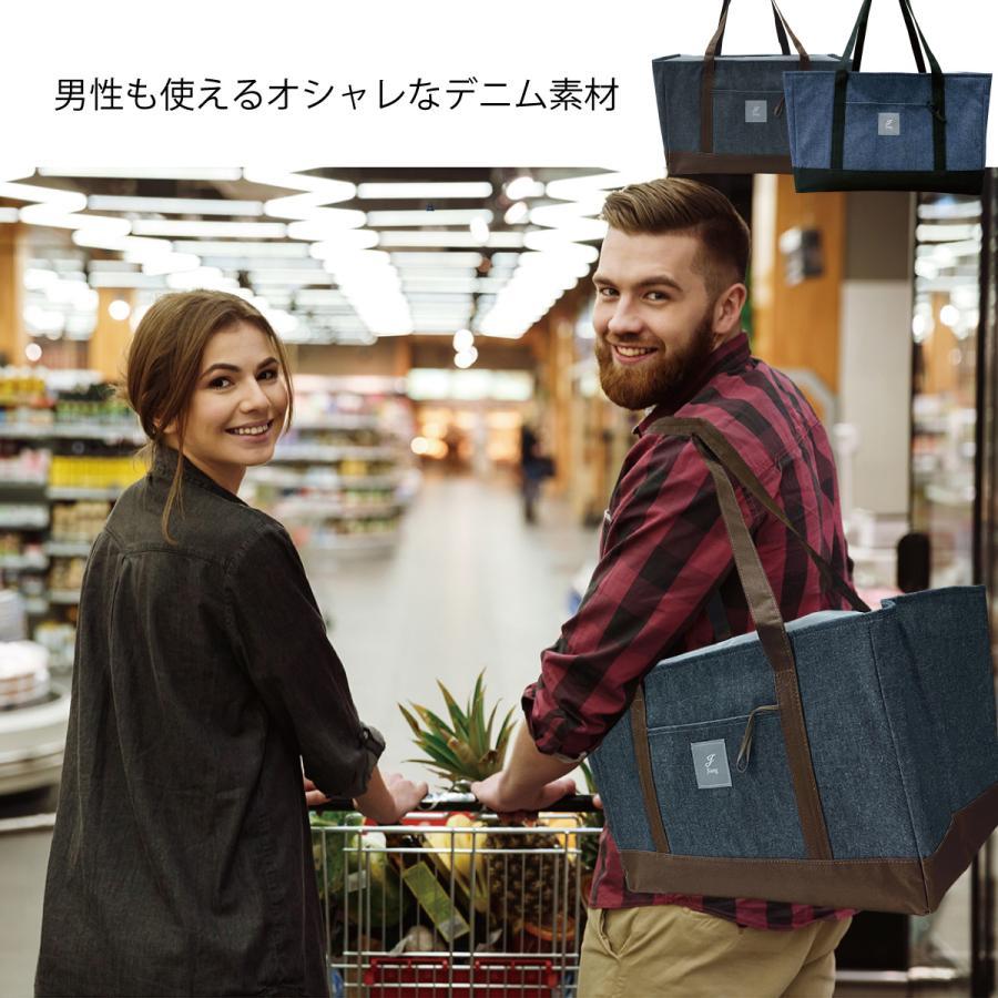 エコバッグ レジカゴ用 保冷 レジカゴ 保温 折りたたみ バッグ おしゃれ コンパクト 大容量 レジカゴ型 エコバッグ 母の日 デニム regi-bag-02|gochumon|02