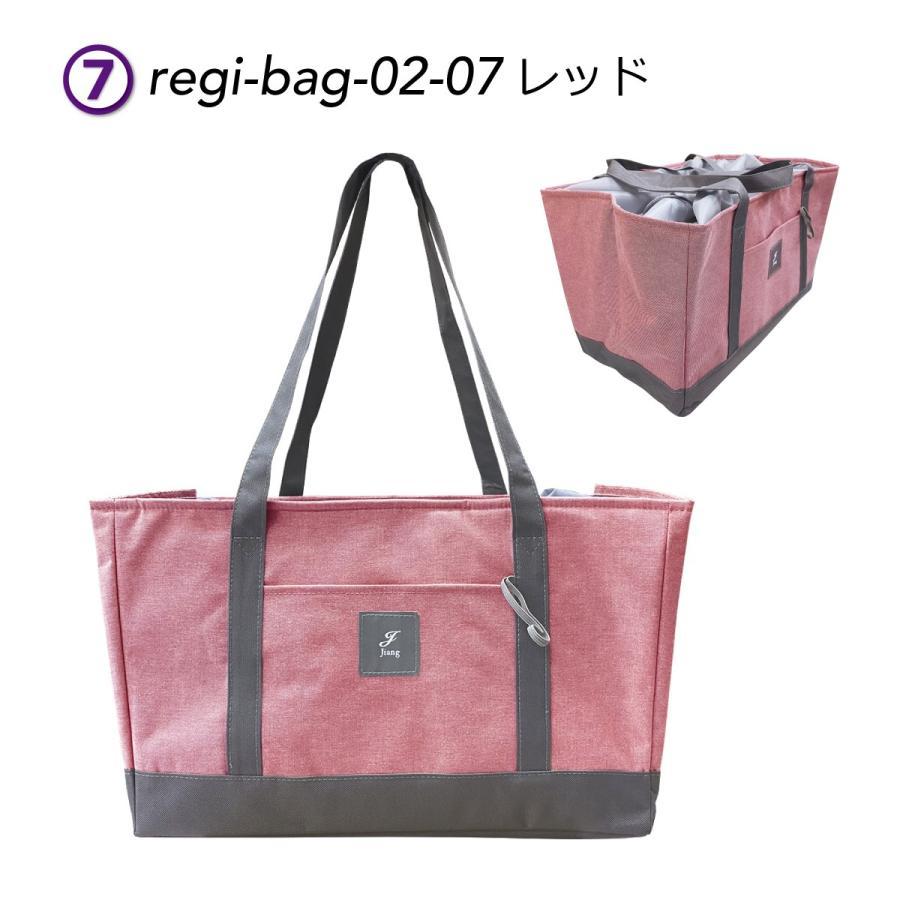 エコバッグ レジカゴ用 保冷 レジカゴ 保温 折りたたみ バッグ おしゃれ コンパクト 大容量 レジカゴ型 エコバッグ 母の日 デニム regi-bag-02|gochumon|11