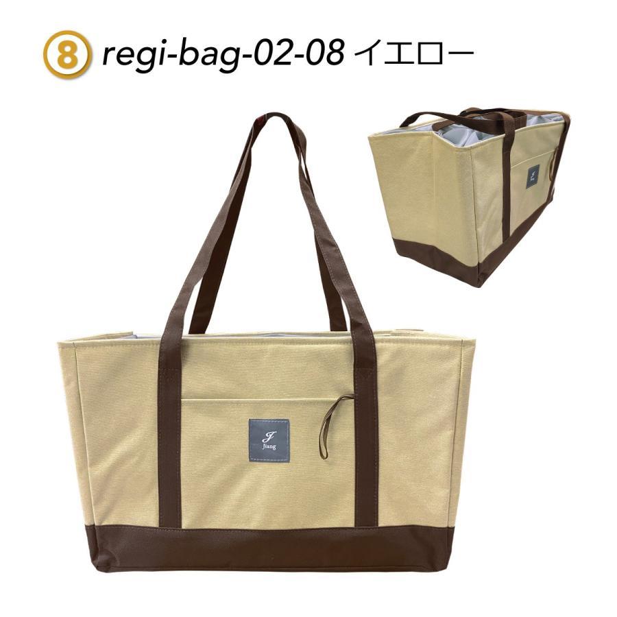 エコバッグ レジカゴ用 保冷 レジカゴ 保温 折りたたみ バッグ おしゃれ コンパクト 大容量 レジカゴ型 エコバッグ 母の日 デニム regi-bag-02|gochumon|12