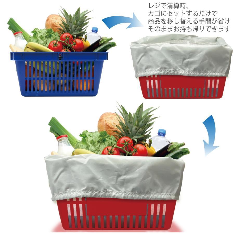 エコバッグ レジカゴ用 保冷 レジカゴ 保温 折りたたみ バッグ おしゃれ コンパクト 大容量 レジカゴ型 エコバッグ 母の日 デニム regi-bag-02|gochumon|14