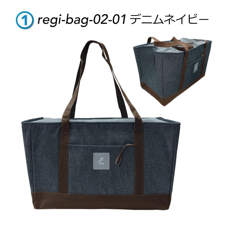 エコバッグ レジカゴ用 保冷 レジカゴ 保温 折りたたみ バッグ おしゃれ コンパクト 大容量 レジカゴ型 エコバッグ 母の日 デニム regi-bag-02|gochumon|05