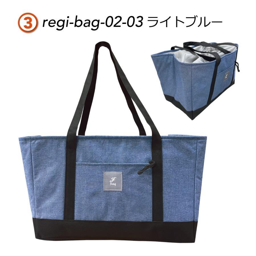 エコバッグ レジカゴ用 保冷 レジカゴ 保温 折りたたみ バッグ おしゃれ コンパクト 大容量 レジカゴ型 エコバッグ 母の日 デニム regi-bag-02|gochumon|07