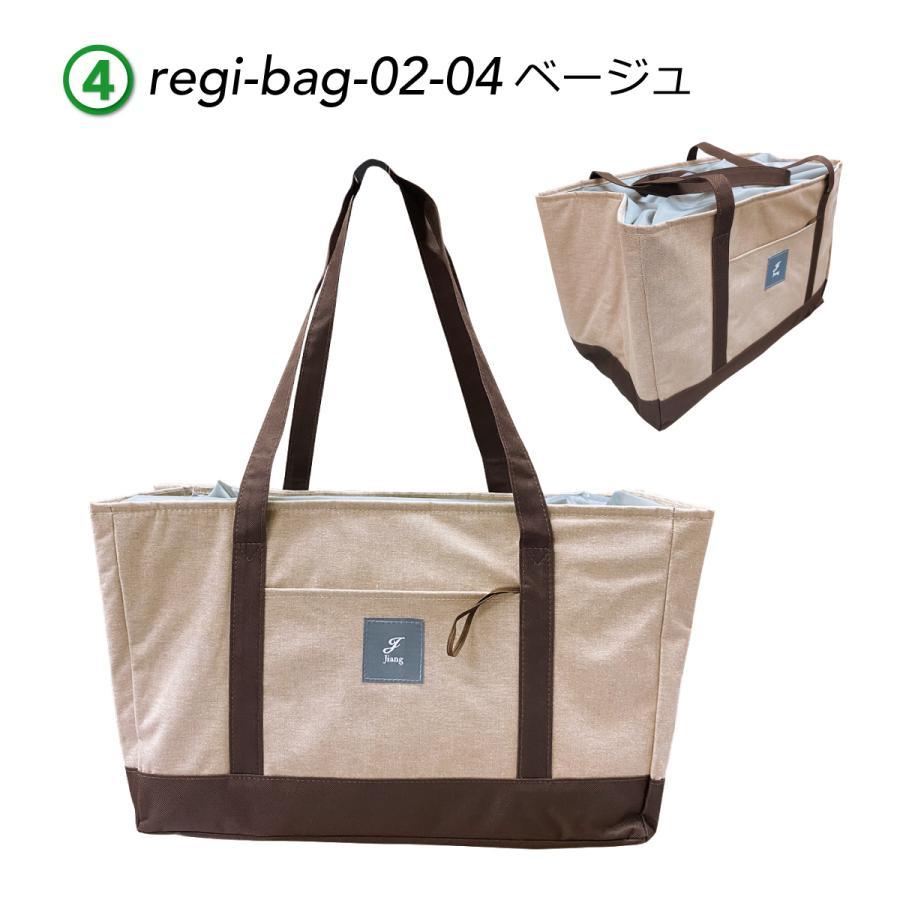 エコバッグ レジカゴ用 保冷 レジカゴ 保温 折りたたみ バッグ おしゃれ コンパクト 大容量 レジカゴ型 エコバッグ 母の日 デニム regi-bag-02|gochumon|08