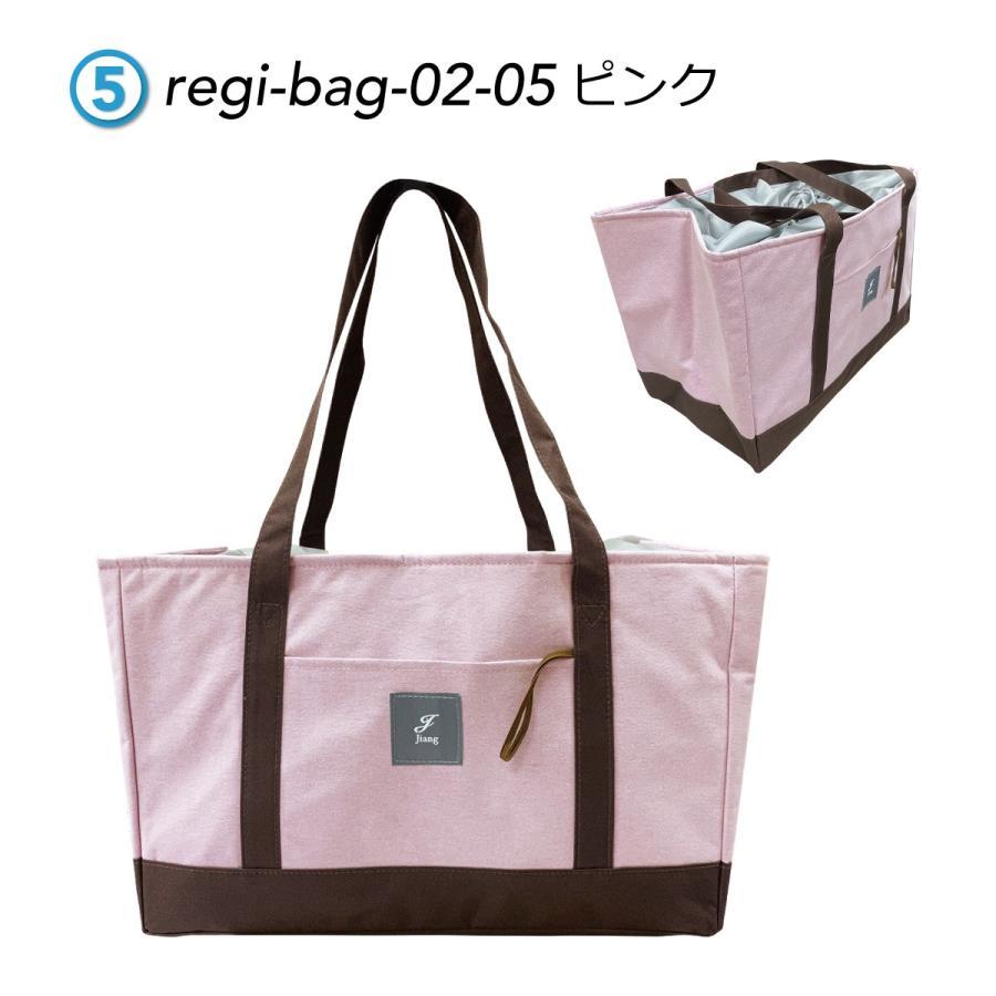 エコバッグ レジカゴ用 保冷 レジカゴ 保温 折りたたみ バッグ おしゃれ コンパクト 大容量 レジカゴ型 エコバッグ 母の日 デニム regi-bag-02|gochumon|09
