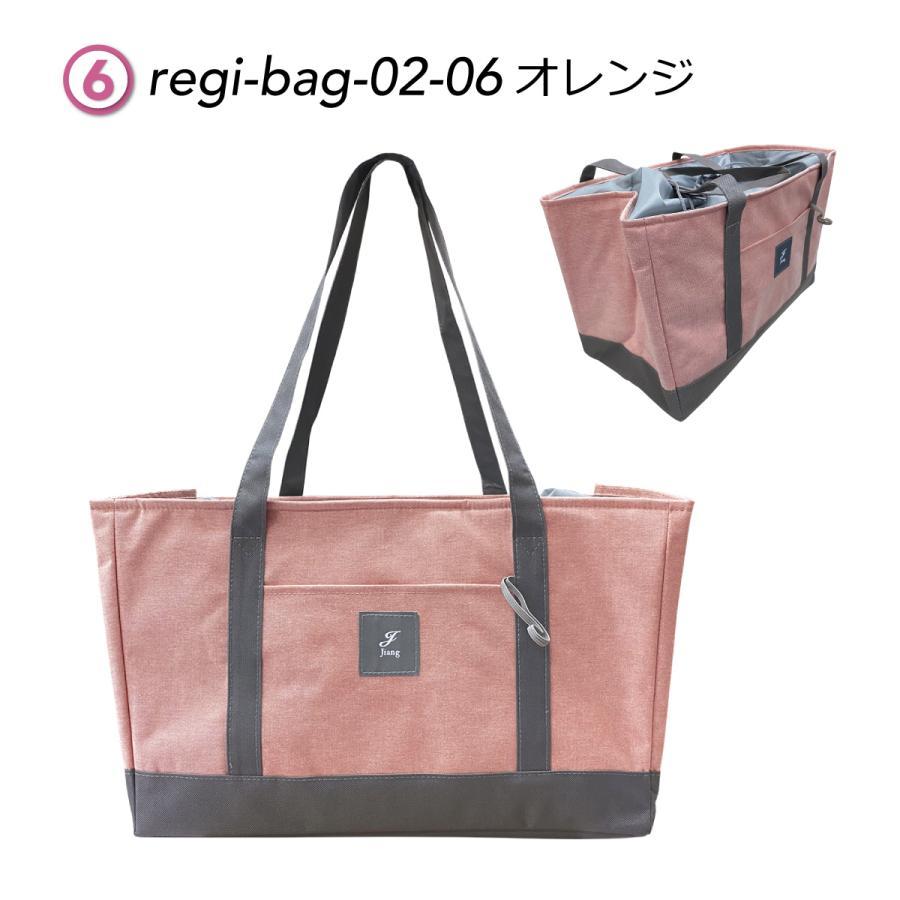 エコバッグ レジカゴ用 保冷 レジカゴ 保温 折りたたみ バッグ おしゃれ コンパクト 大容量 レジカゴ型 エコバッグ 母の日 デニム regi-bag-02|gochumon|10