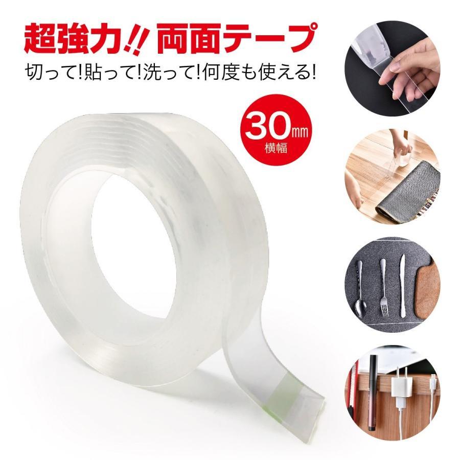 両面テープ 超強力 はがせる 3m 30mm 強力 防災対策 ryomen-tape 【hawks202110】|gochumon